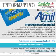 Informativo_Saude_Mais_amil28082018_3
