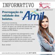 Informativo_Saude_Mais_amil09102018